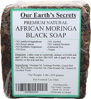 Our Earth's Secrets Premium Natural Raw African Moringa Black Soap, 1 lbs