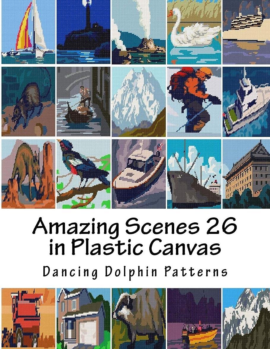 司書標準マキシムAmazing Scenes 26: in Plastic Canvas (Amazing Scenes in Plastic Canvas)