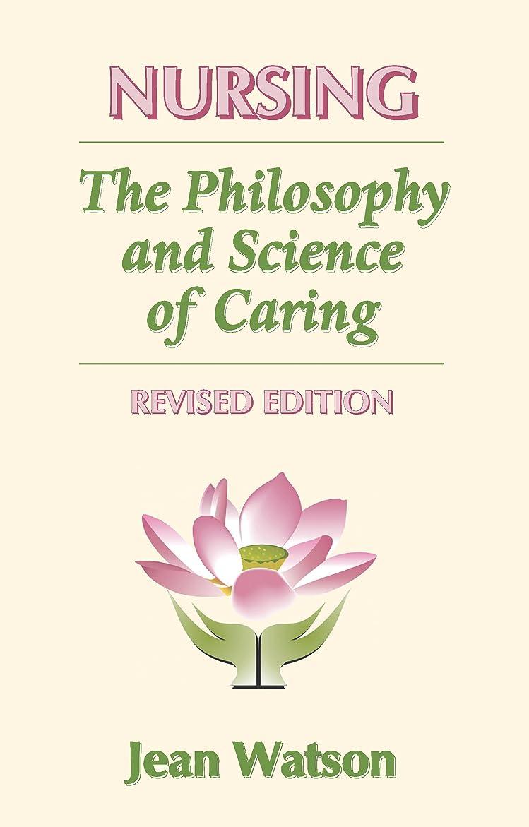 友だち疑い反対Nursing: The Philosophy and Science of Caring, Revised Edition (English Edition)