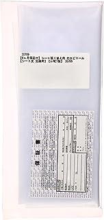【6ヶ月保証付】シート張り替え用 防水ビニール 【シート皮 交換用】【aiNET製】 35709