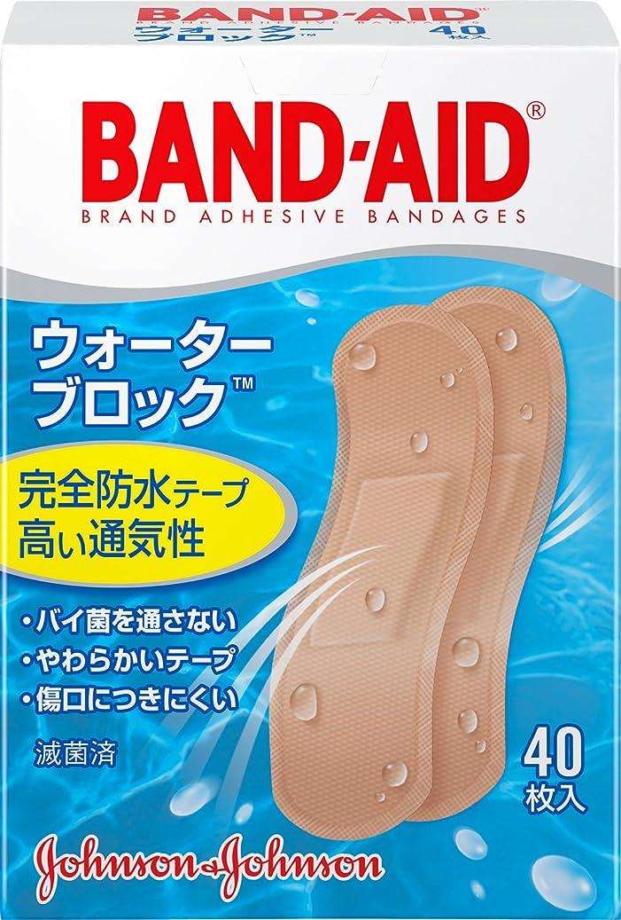 マーカー化学薬品良心的BAND-AID(バンドエイド) 救急絆創膏 ウォーターブロック 40枚