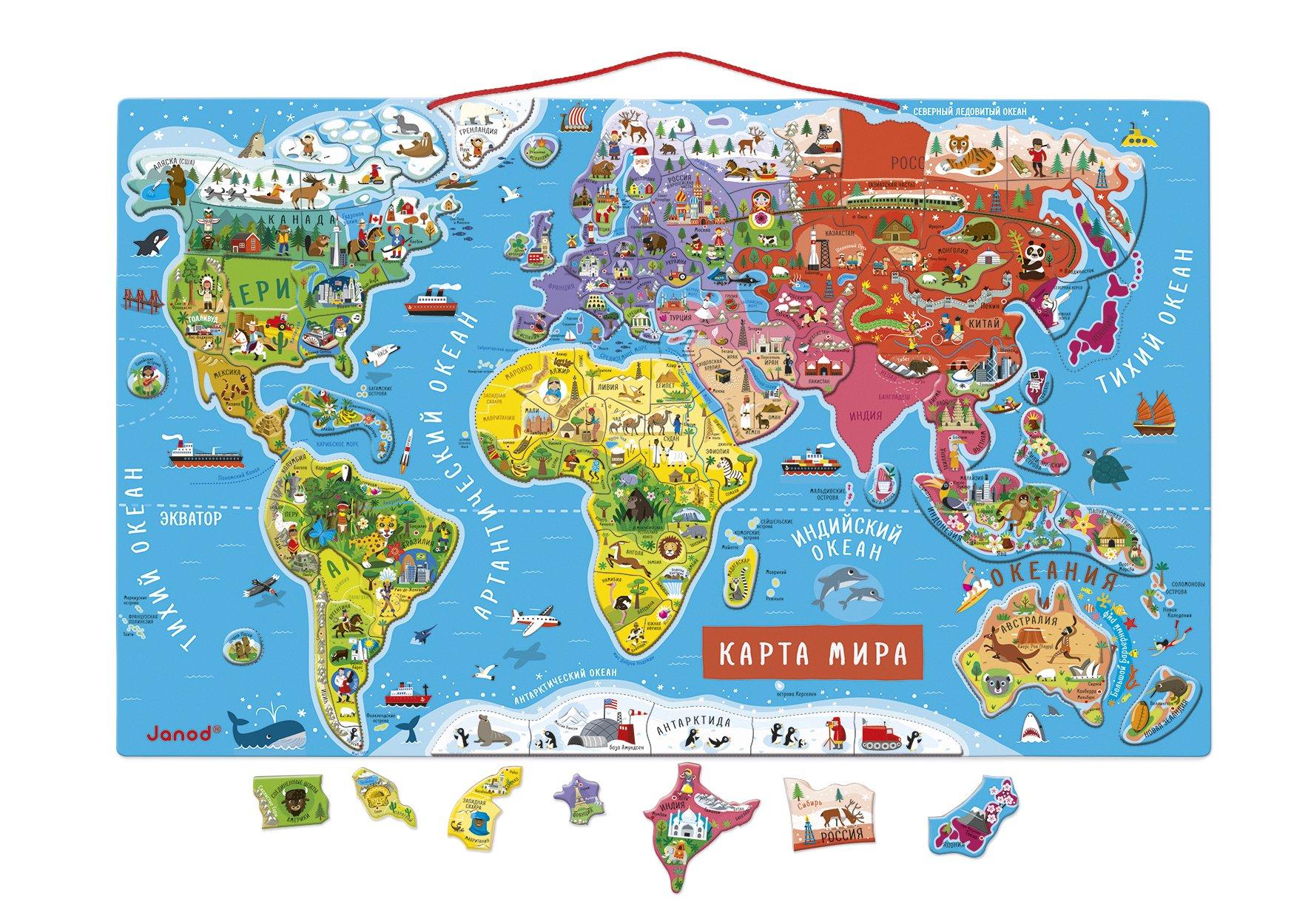 Janod Jura Toys J05483 Mapa magnético para el Mundo (versión Rusa): Amazon.es: Juguetes y juegos