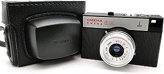 Smena-8m Russian USSR LOMOGRAPHY LOMO Compact 35mm Camera