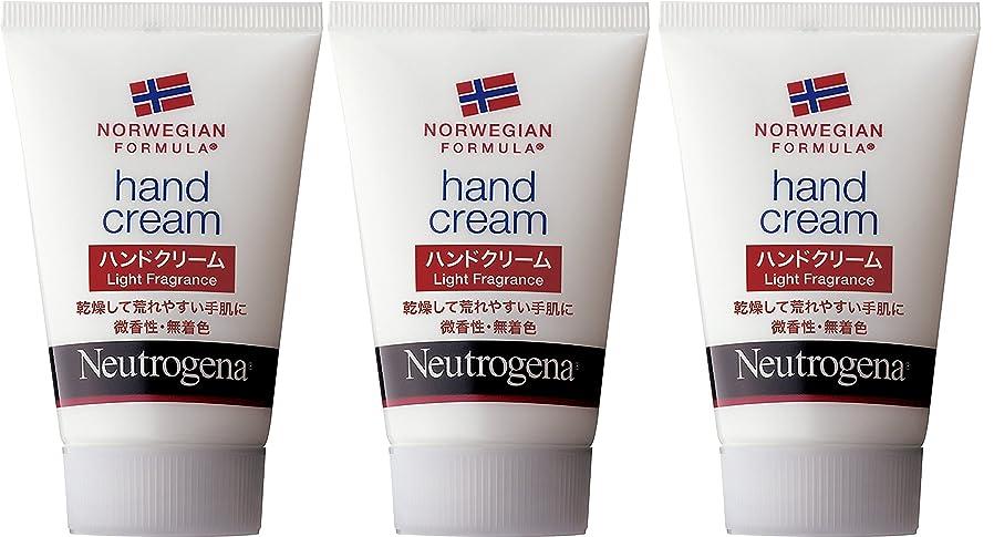 【3個セット】Neutrogena(ニュートロジーナ)ノルウェーフォーミュラ ハンドクリーム 56g×3