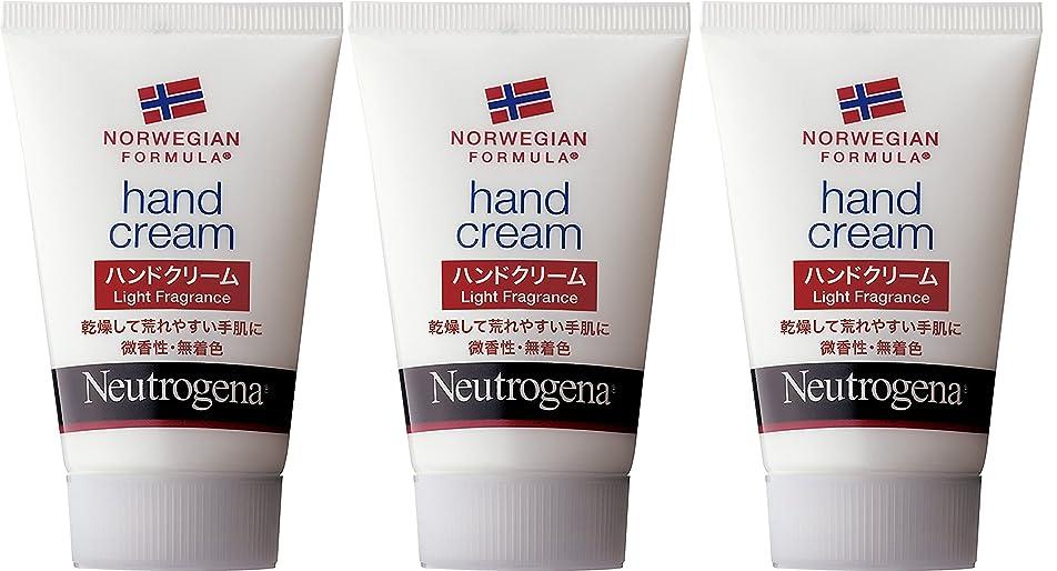 深める残高火山学【3個セット】Neutrogena(ニュートロジーナ)ノルウェーフォーミュラ ハンドクリーム 56g×3