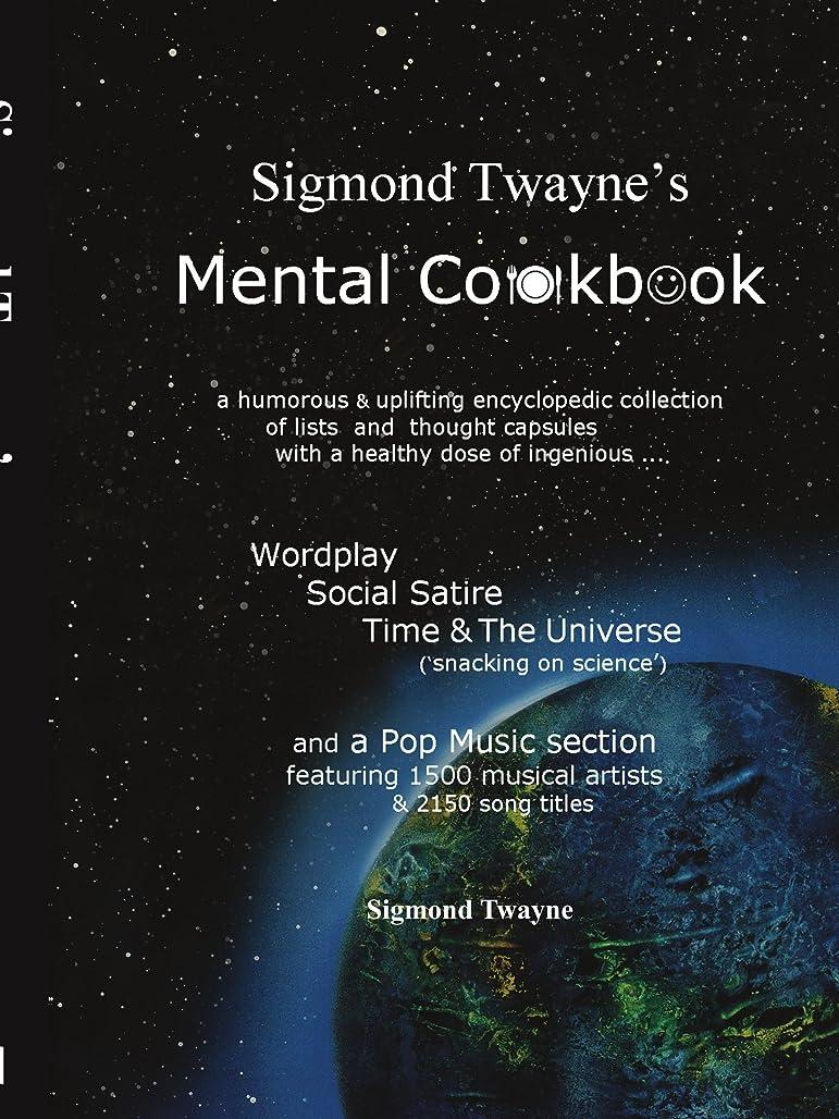 降雨把握有名なSigmond Twayne's Mental Cookbook