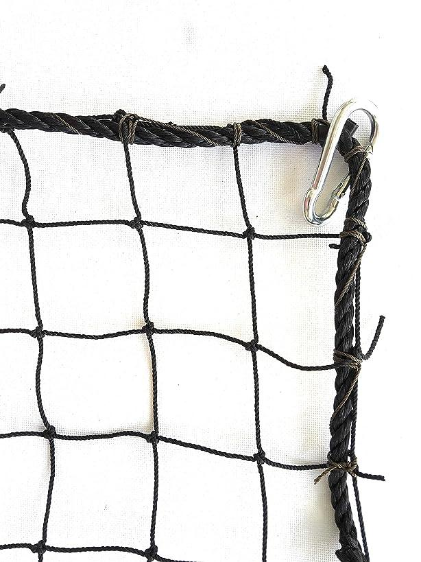 Nettings Wholesale #18 Baseball Barrier Nylon Netting