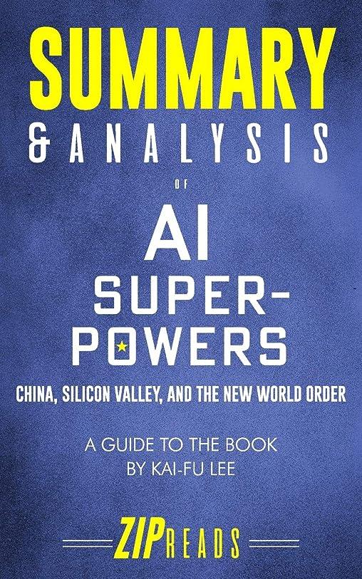兄横スポーツの試合を担当している人Summary & Analysis of AI Superpowers: China, Silicon Valley, and the New World Order | A Guide to the Book by Kai-Fu Lee