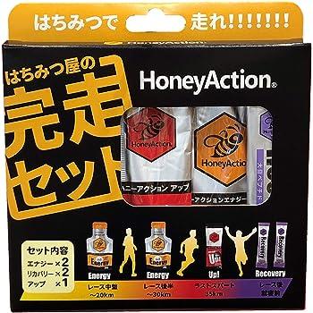 HoneyAction ハニーアクション 完走セット (エナジー×2包、アップ×1包、リカバリー×2本)