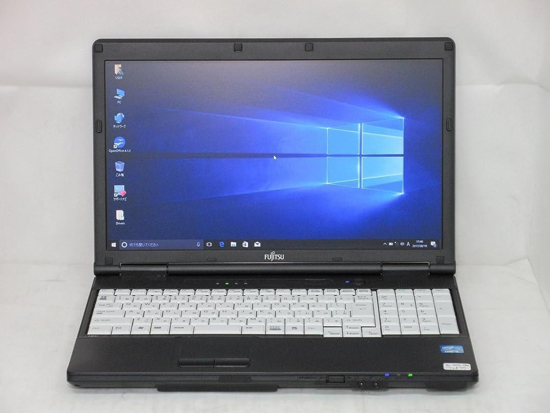 じゃないオセアニアやむを得ない【中古】 富士通 LIFEBOOK A572/E ノートパソコン Core i5 3320M 2.6GHz メモリ4GB 250GBHDD DVDスーパーマルチ Windows10 Professional 64bit FMVNA6HE