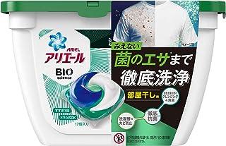 アリエール バイオサイエンス 部屋干し 洗濯洗剤 ジェルボール 抗菌&菌のエサまで除去 本体 17個