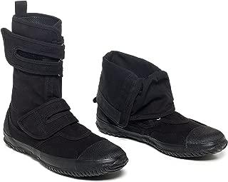Best japanese shoes school Reviews