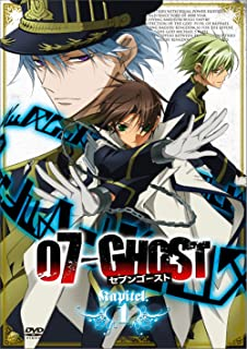07-GHOST Kapitel.1 初回限定版 [DVD]