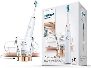 Philips 飞利浦 Sonicare DiamondClean 新一代电动牙刷 HX9396/89 玫瑰金 带充电器及旅行充电玻璃杯