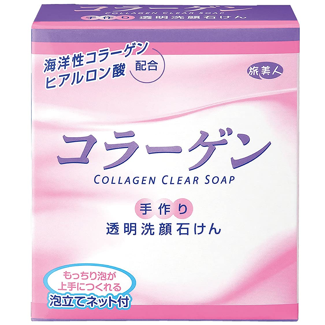 テンポ大腿中でアズマ商事の コラーゲン透明洗顔石鹸 手作り