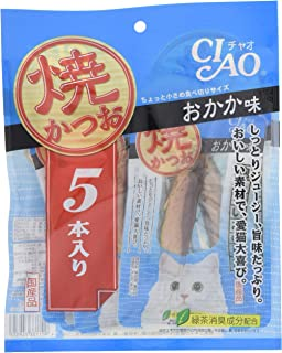 チャオ (CIAO) 猫用おやつ 焼かつお おかか味 5本入