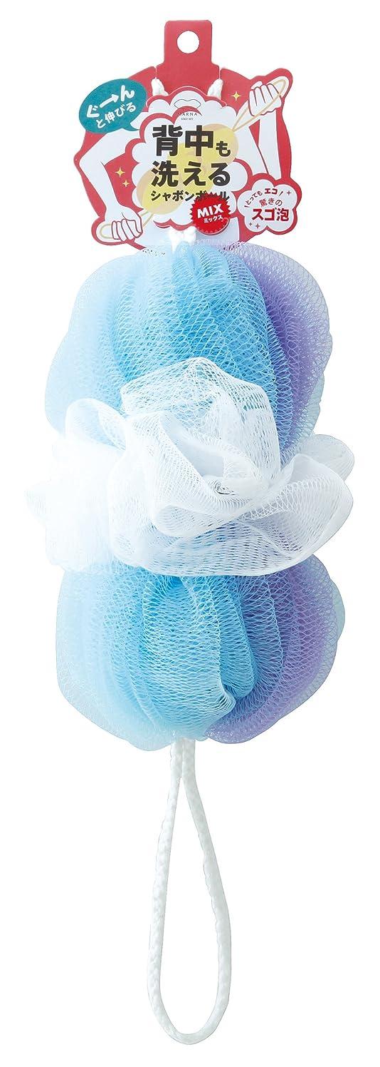 グリル作家死ぬマーナ 背中も洗えるシャボンボール ミックス ブルー B873B
