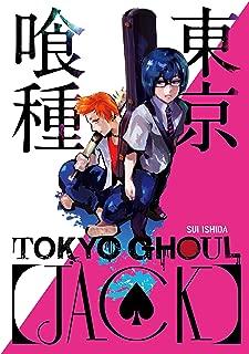 Best tokyo ghoul shonen jump Reviews