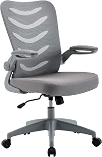 Office Hippo Mesh Office Chair with Arms, Flip Up Arms, Adjustable Desk Chair for Home Office, Swivel, Grey