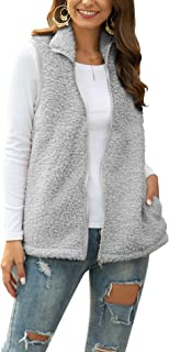 Kikibell Women's Casual Sherpa Fleece Lightweight Fall Warm Zipper Vest with Pockets