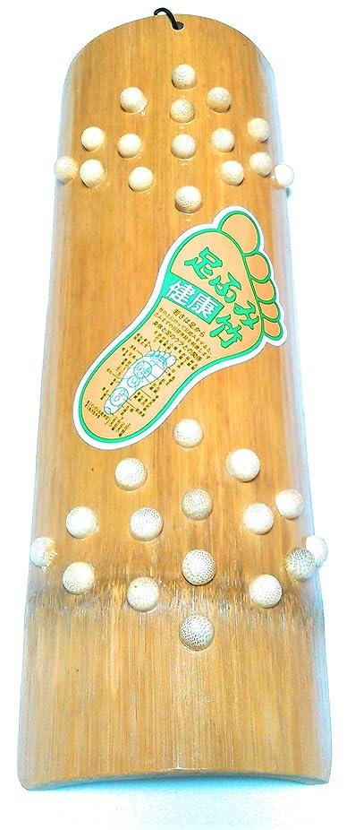 囲まれたドナウ川封筒いぼ付き 踏み竹 青竹踏み 吊り下げヒモ付き 竹製品