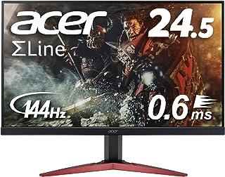 Acer ゲーミングモニター SigmaLine 24.5インチ KG251QHbmidpx 0.6ms(GTG) 144Hz TN FPS向き フルHD FreeSync フレームレス HDMI スピーカー内蔵 ブルーライト軽減
