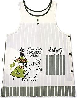 セントレディス MOOMIN ムーミン エプロン ストライプ カーキ ST-IM0047 ユニセックス:身巾57cm・身丈88cm(メンズs~lサイズ、レディスm~llサイズ)