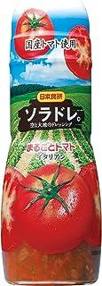 日本食研 空と大地のドレ まるごとトマト 300ml×3本