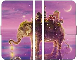 ブレインズ Galaxy S21 Ultra 5G SC-52B 手帳型 スマホケース カバー 旅する象 ウエダマサノブ 象 ファンタジー 三日月 ピンク 縄文じいさん