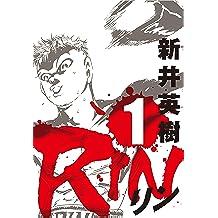 RIN 1