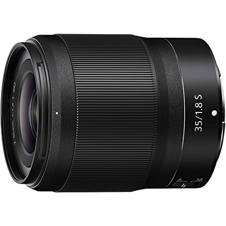 NIKON NIKKOR Z 35mm f/1.8 S Wide Angle Fast Prime Lens for Nikon Z Mirrorless Cameras