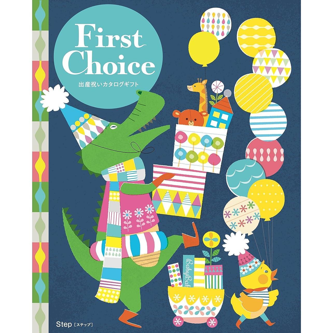 皮肉地区オーストラリアシャディ カタログギフト First Choice (ファーストチョイス) 出産祝い ステップ 5,000円コース 包装紙:フルール