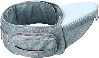 ヒップシート 抱っこ紐 ベビーアムール 抱っこひも 赤ちゃん ウエストキャリー 調整可 軽量 腰ベルト
