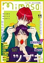 mimosa vol.11 [雑誌]