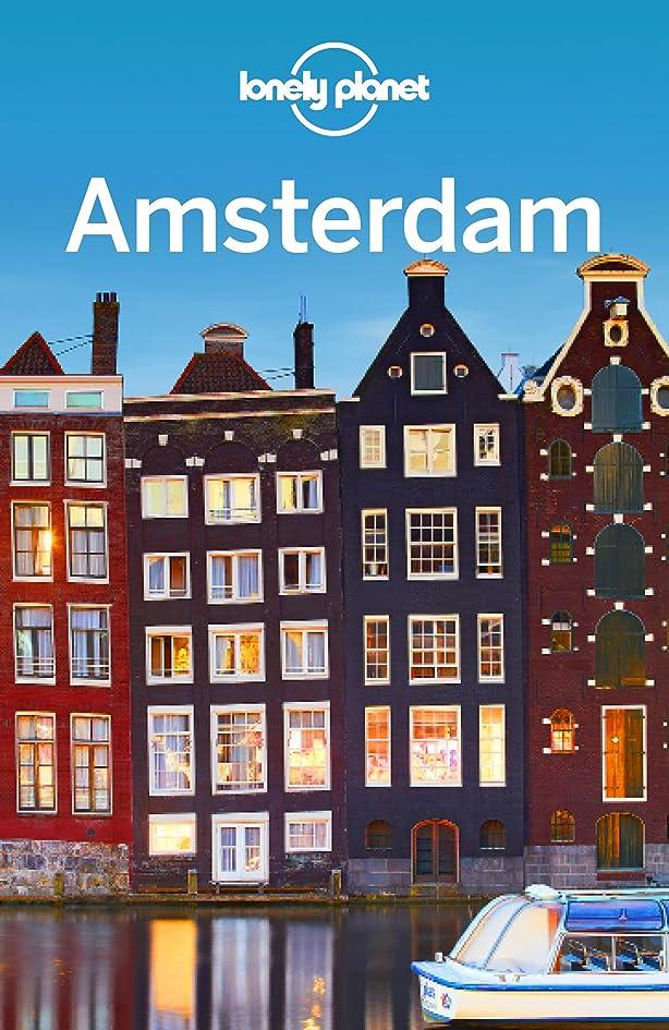 学習踏みつけはさみLonely Planet Amsterdam (Travel Guide) (English Edition)