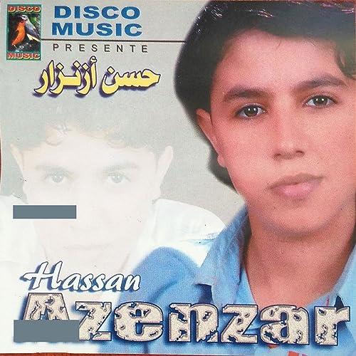 GRATUITEMENT TÉLÉCHARGER MP3 HASSAN AZENZAR