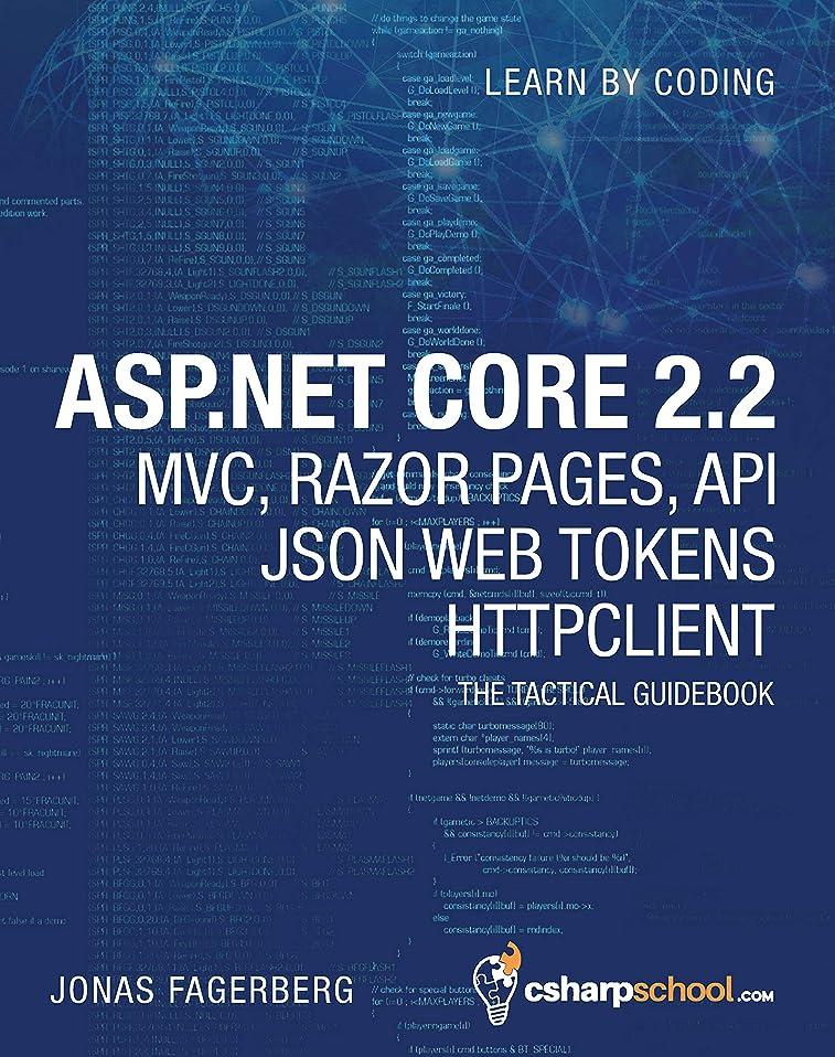 詩チューリップ悪いASP.NET Core 2.2 MVC, Razor Pages, API, JSON Web Tokens & HttpClient: How to Build a Video Course Website (English Edition)