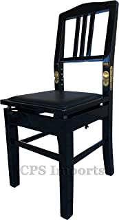 piano chair with back