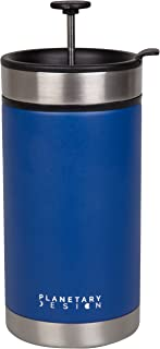 Steel Toe French Press Coffee Travel Mug with Brü-Stop Technology - 20 oz - Stainless Steel with Non-Slip Texture - Mountain Lake Blue