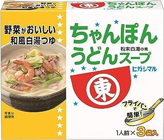 ヒガシマル ちゃんぽんうどんスープ 3袋入×10箱