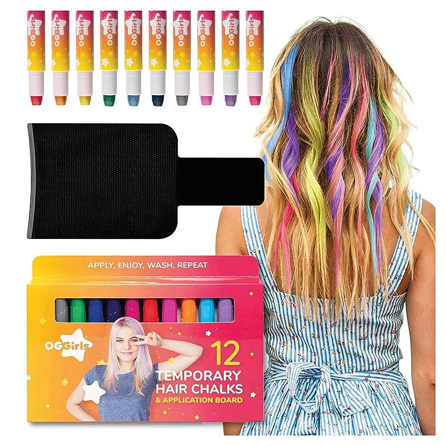 有名冷凍庫意識OGガールズキッズヘアチョークセット| Jtogo.jp簡単、ダメージのない着色のためのAPPLICATION BOARD付き12色ペン4歳以上の子供には、濃い色と薄い色の髪に最適です。