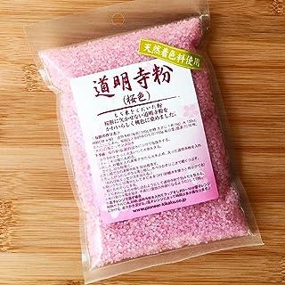 パイオニア企画 道明寺粉(天然着色料)200g×1袋
