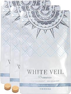 キラリズム 太陽に負けないサプリ【3セット】ホワイトヴェール プレミアム -WHITE VEIL Premium- 飲む日焼け止め