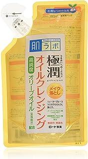 肌ラボ 極潤 オイルクレンジング 詰替用 高純度オリーブオイル配合 180mL
