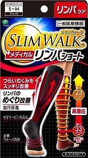 スリムウォーク メディカルリンパソックス ショートタイプ ブラック S~Mサイズ(SLIM WALK,medical lymph short,SM) 着圧 ソックス