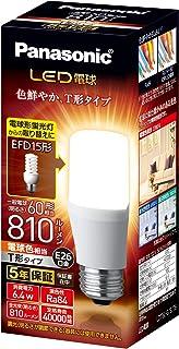 パナソニック LED電球 口金直径26mm 電球60W形相当 電球色相当(6.4W) 一般電球・T形タイプ 密閉器具対応 LDT6LGST6