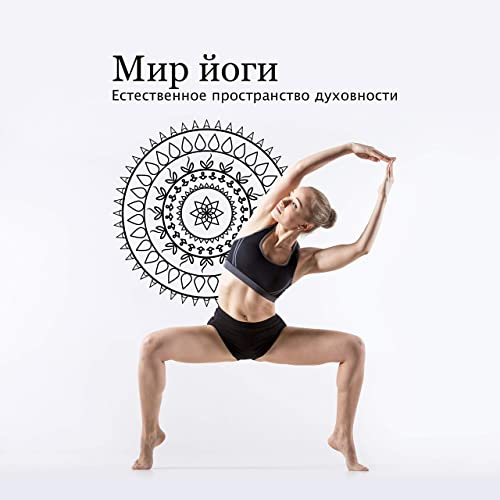 Светлая аура by Core Power Yoga Universe on Amazon Music ...
