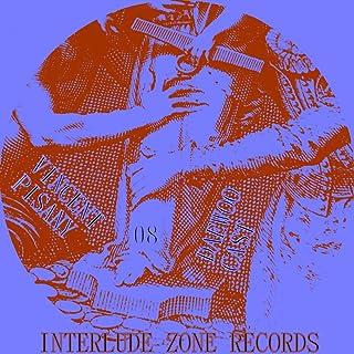 I.Z.R. Daewoo Cast Zone 08 (Continuous DJ Mix)