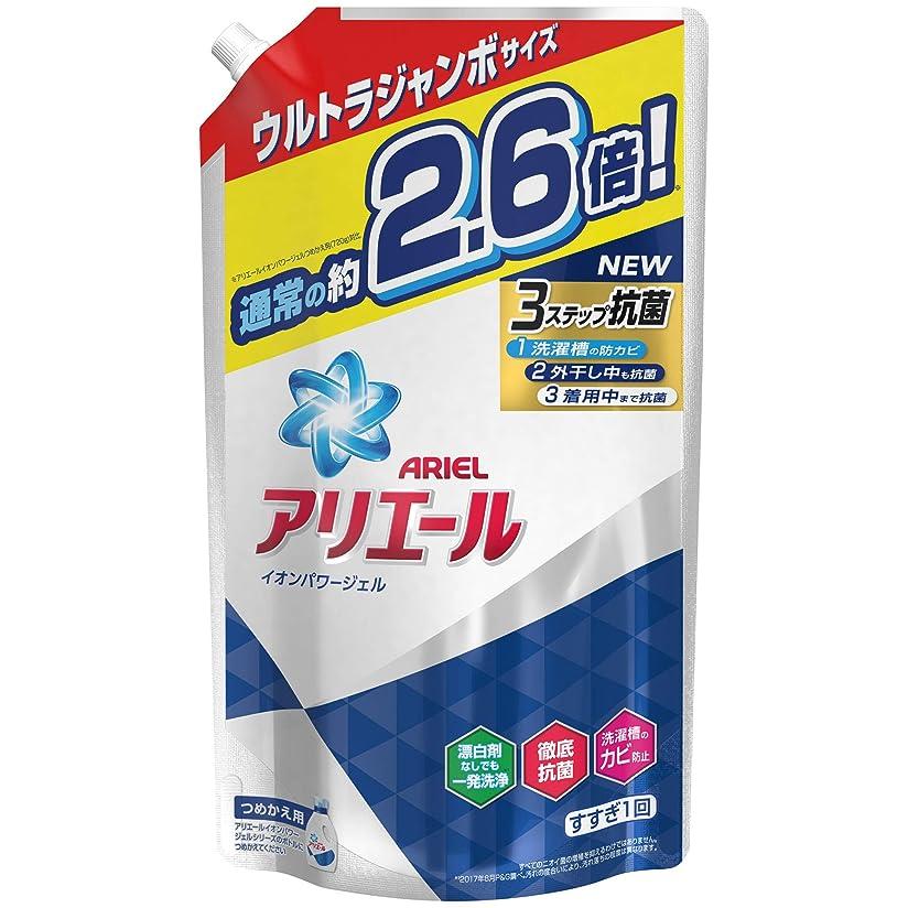 破滅なぜなら不適当アリエール 洗濯洗剤 液体 イオンパワージェル サイエンスプラス 詰め替え ウルトラジャンボ 1.90kg