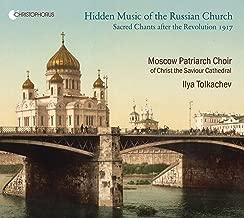 Best russian church songs Reviews